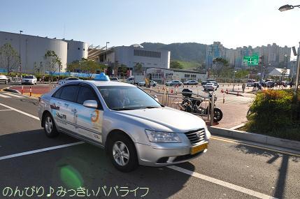 expo2012333.jpg