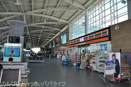 expo2012365.jpg