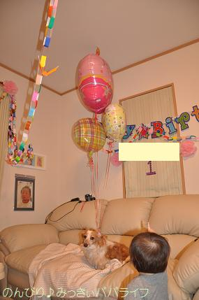 firstbirthday06.jpg