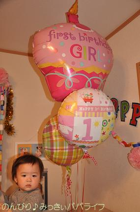 firstbirthday08.jpg