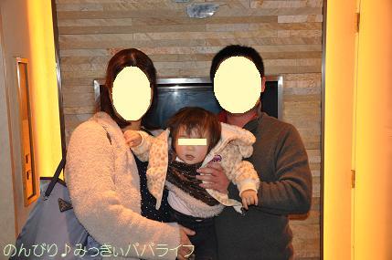 fugu201.jpg