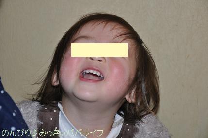 fugu202.jpg
