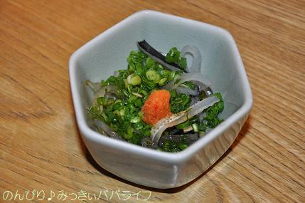 fugu205.jpg