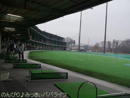 golf2012end03.jpg