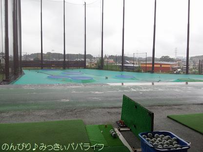 golflesson1.jpg
