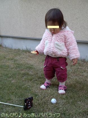 golfputter02.jpg