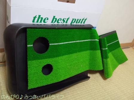 golfputter03.jpg