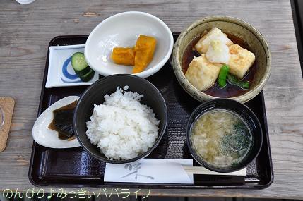 hinohara201203.jpg