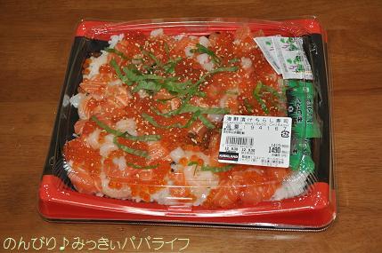 kaisenchirashi01.jpg