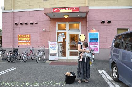 karaoke201201.jpg