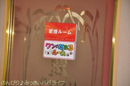 karaoke201202.jpg
