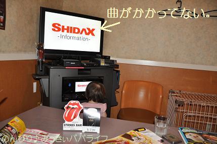 karaoke201203.jpg