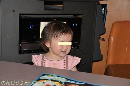 karaoke201204.jpg