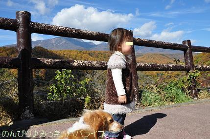 kiyosato201204.jpg