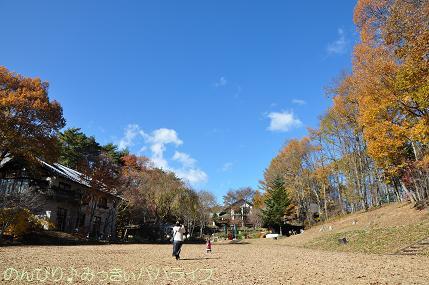 kiyosato201211.jpg