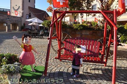 kiyosato201218.jpg