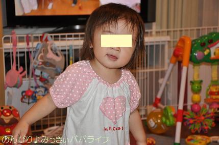 kurukuru02.jpg