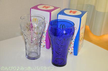london2012macglass1.jpg