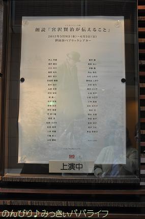 miyazawa2.jpg