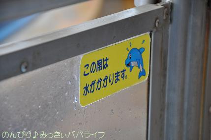 ooarai20121122.jpg