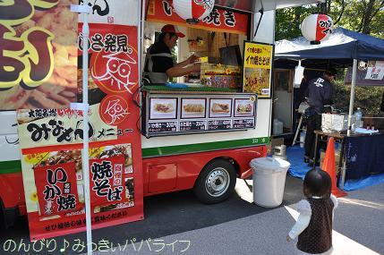 shinrinkoen201204.jpg