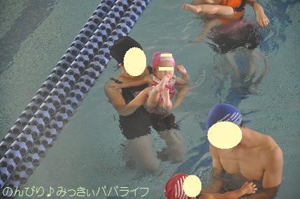 swimming11.jpg