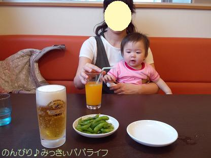 taiwanfood11.jpg