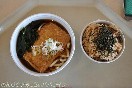 tateyama201207004.jpg