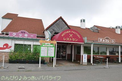 tateyama201207038.jpg