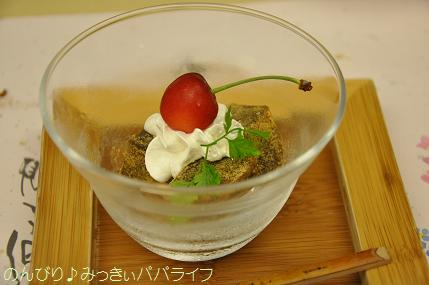 tateyama201207062.jpg