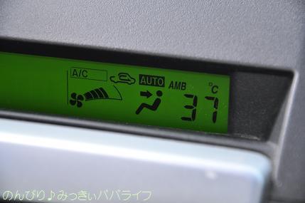 tateyama201207118.jpg