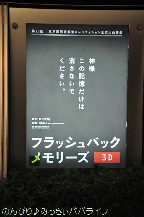 tiff2012013.jpg