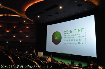 tiff2012025.jpg