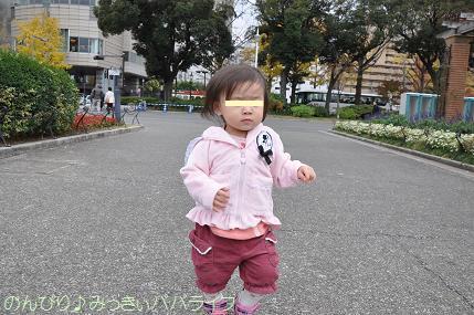 yamashitakoen03.jpg