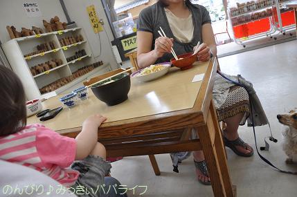 yoshimi06.jpg