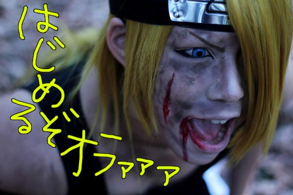 IMG_0012★のコピー