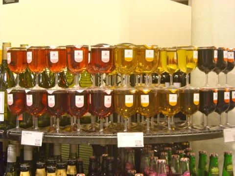 カップ葡萄酒