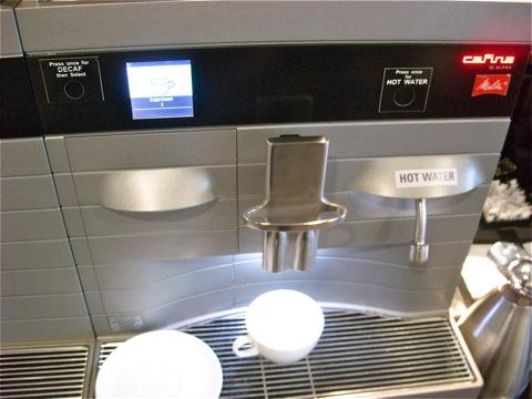 コーヒーマシヌ