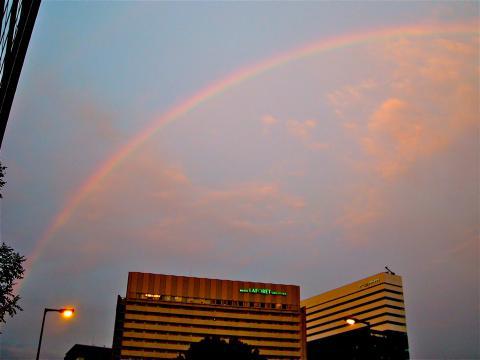 Rainbow in twilight zone