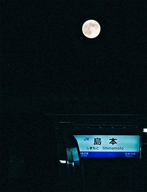 moon_lighting