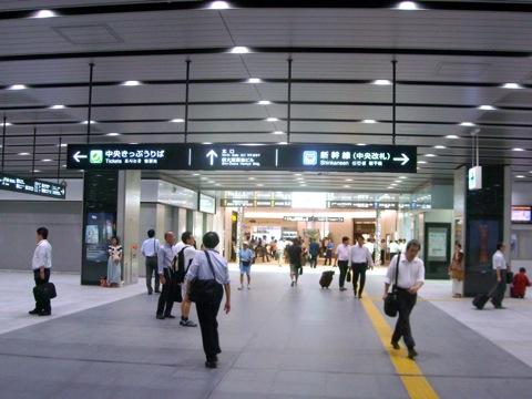 新大阪駅新幹線中央改札口