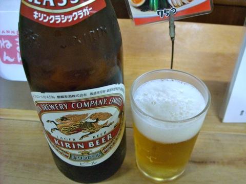 まず瓶ビール