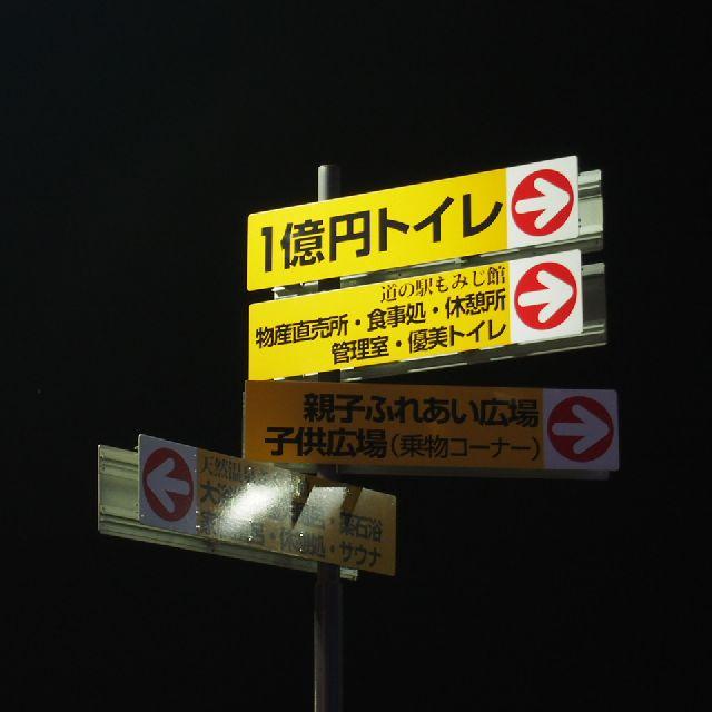 12301.jpg