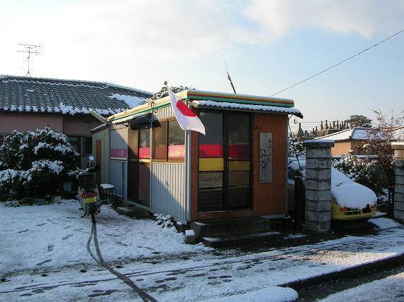 コピー ~ 2004元旦