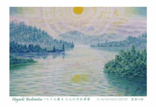 じじの家表 (500x344)
