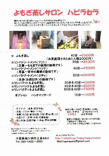 CCI20141122_00000 (350x500)