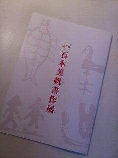 zuroku_201311242206383f8.jpg
