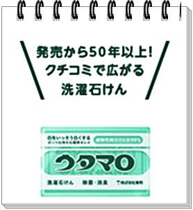 141105-3.jpg