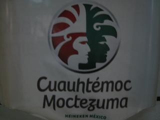 クアウテモク・モンテスマ社
