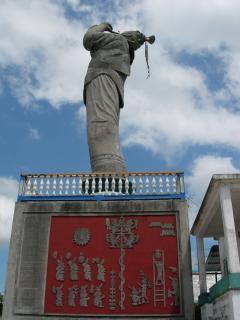 トトナカ族の像